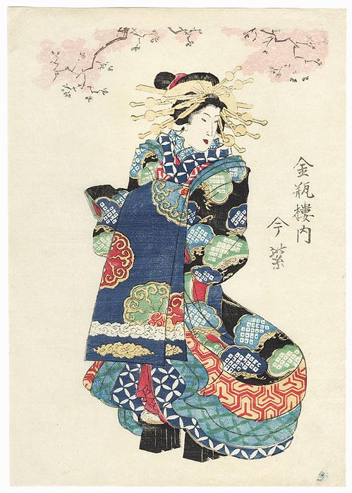 Courtesan beneath a Cherry Tree by Edo era artist (unsigned)