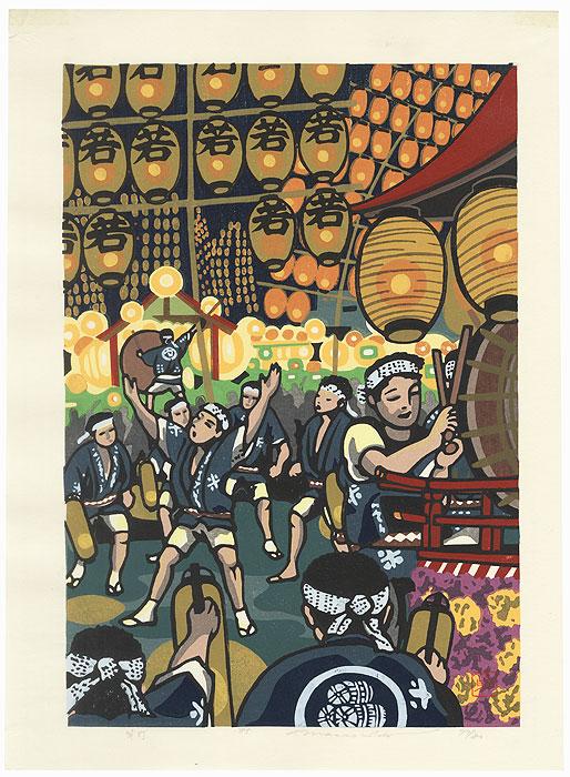 Uneme Festival by Masao Ido (1945 - 2016)