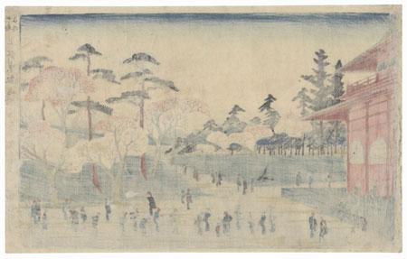 Toeizan Temple at Ueno, circa 1844 by Hiroshige (1797 - 1858)