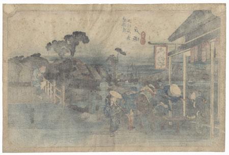 Junction with the Road to Kamakura at Totsuka, circa 1833 - 1834 by Hiroshige (1797 - 1858)