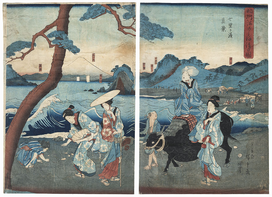 View of Sagami Province, Seven Ri Beach, 1845 - 1846 by Hiroshige (1797 - 1858)