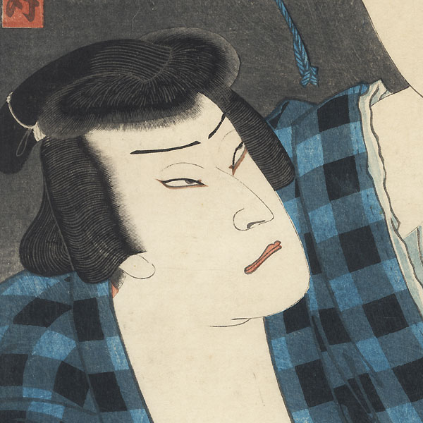 Sawamura Tossho II as Mitsushima Samon, 1867 by Kunichika (1835 - 1900)