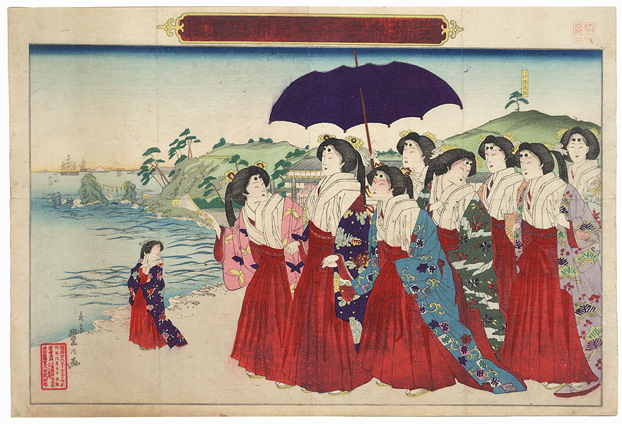 Outing to the Seashore at Ise, 1893 by Meiji era artist (not read)