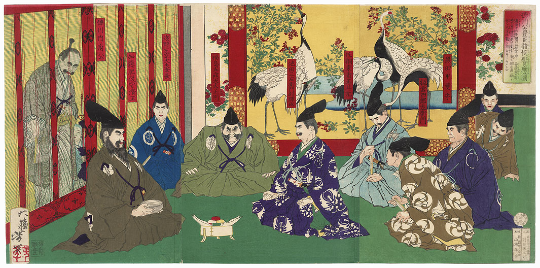View of a Banquet for the Toyotomi Clan by Lord Tokugawa, 1877 by Yoshitoshi (1839 - 1892)