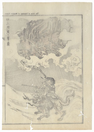 Deity Riding a Tiger in the Style of Minhito Kiuyei by Kyosai (1831 - 1889)