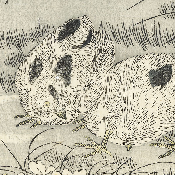 Chicks in the Style of Minhito Rioki by Kyosai (1831 - 1889)