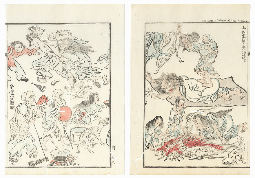 Figures in the Style of Tosa Nobuzane by Kyosai (1831 - 1889)