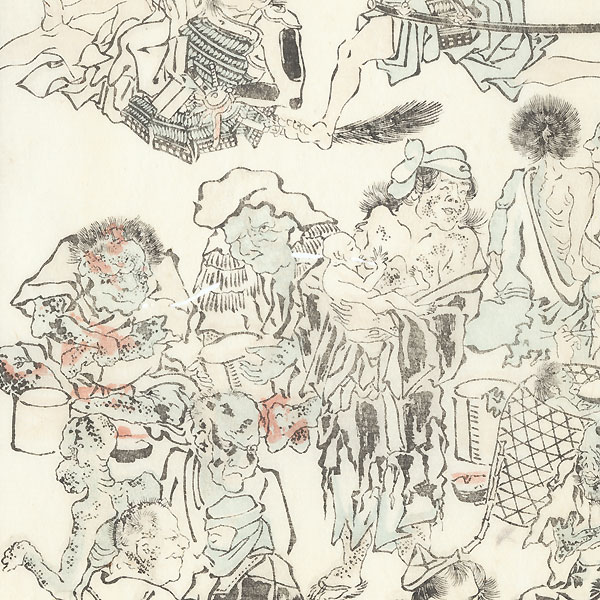 People and Demons in the Style of Tosa Yoshimitsu by Kyosai (1831 - 1889)