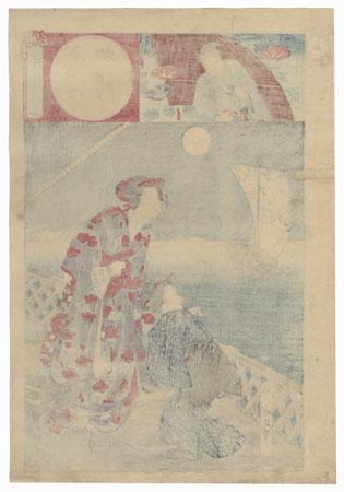 Harima, Moon over Akashi, Miyuki and Miyagi, No. 43 by Chikanobu (1838 - 1912)