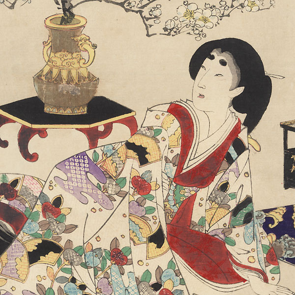 New Year's Day by Chikanobu (1838 - 1912)