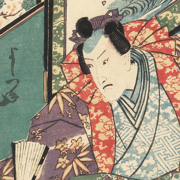 Arashi Kichisaburo as a Nobleman by Toyokuni III/Kunisada (1786 - 1864)
