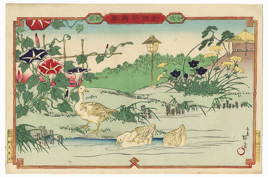Geese and Morning Glories, 1896 by Meiji era artist (not read)
