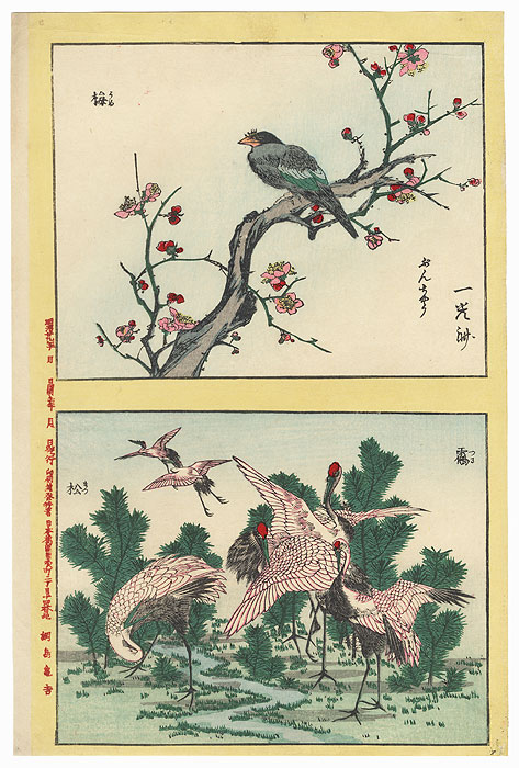 Bird in a Blossoming Cherry Tree; Cranes, 1896 by Meiji era artist (not read)