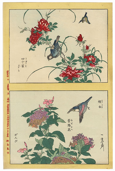 Birds and Roses; Bird and Hydrangea, 1896 by Meiji era artist (not read)