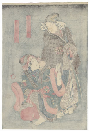 Iwai Kumesaburo III as Both Osaku and Oroku, 1850 by Toyokuni III/Kunisada (1786 - 1864)