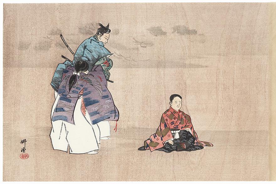Manju (Nakamitsu) by Tsukioka Kogyo (1869 - 1927)