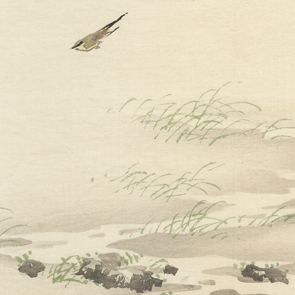 Landscape with Bird by Bairei (1844 - 1895)