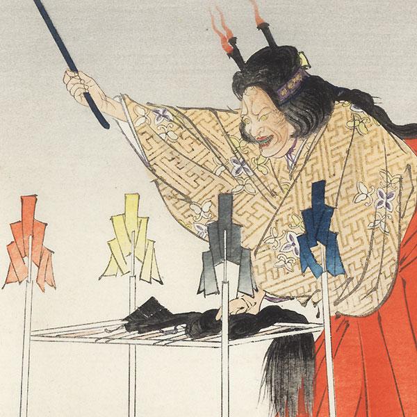 Kanawa (The Iron Crown) by Tsukioka Kogyo (1869 - 1927)