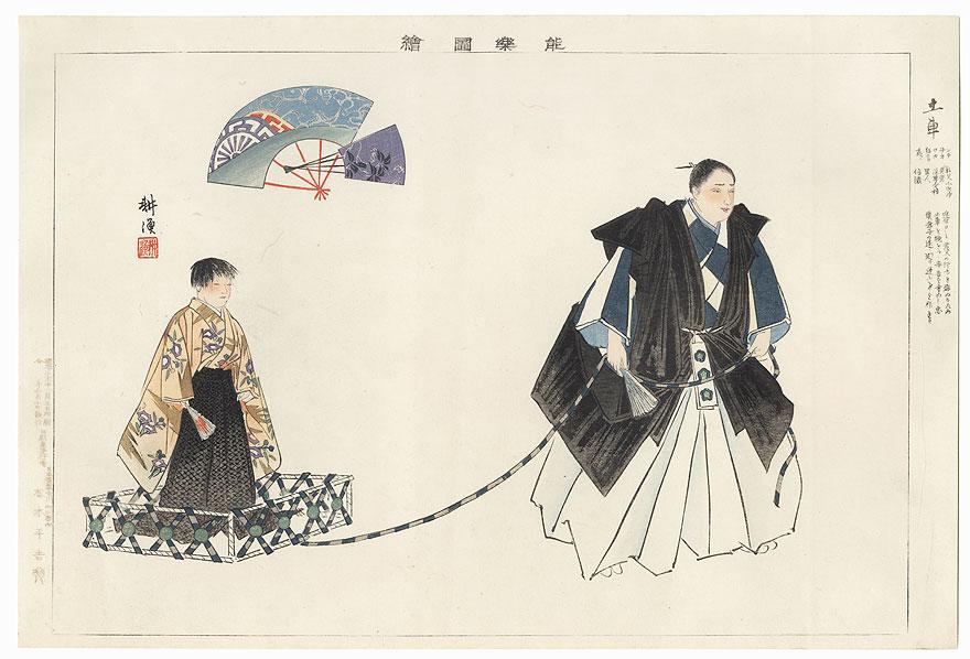 Tsuchiguruma (Spirit of a Spider) by Tsukioka Kogyo (1869 - 1927)