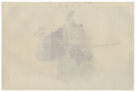 Shibata by Tsukioka Kogyo (1869 - 1927)