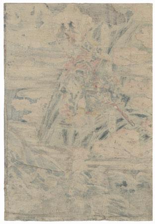 Warriors Tumbling over a Hillside by Shuntei (1770 - 1824)