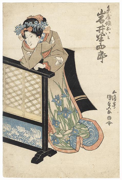 Iwai Hanshiro as a Crazed Beauty by Toyokuni III/Kunisada (1786 - 1864)