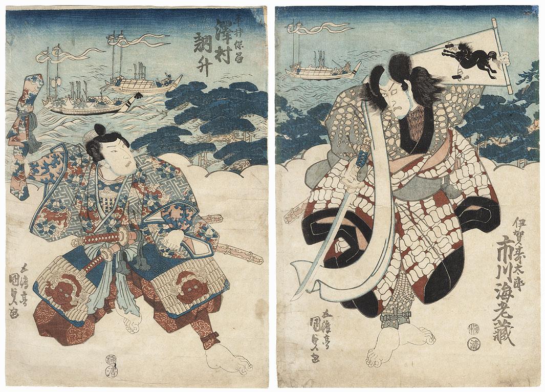 Sawamura Tossho as Hirai Yasumasa and Ichikawa Ebizo as Iga Jutaro, 1839 by Toyokuni III/Kunisada (1786 - 1864)