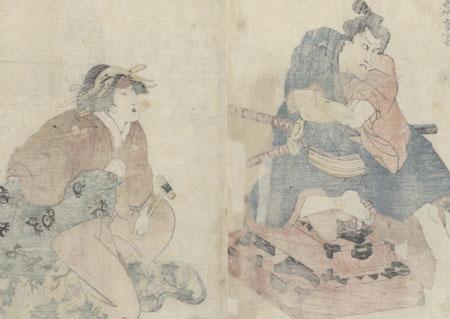 Ichikawa Danjuro as Kyusho, Actually Inaba Kozo, and Sekawa Kikunojo as the Geisha Omitsu, 1818 by Toyokuni III/Kunisada (1786 - 1864)