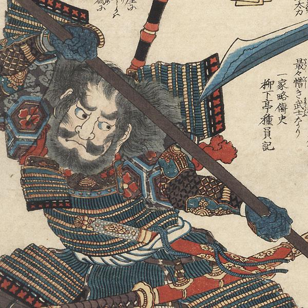 Hida Magobyoye Masatoshi (Kida Magobei) by Kuniyoshi (1797 - 1861)