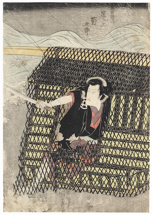 Onoe Kikugoro as Saijiro, Actually Shirai Gonpachi, 1822 by Toyokuni III/Kunisada (1786 - 1864)