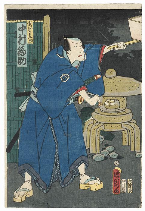 Samurai with a Lantern by Kunichika (1835 - 1900)