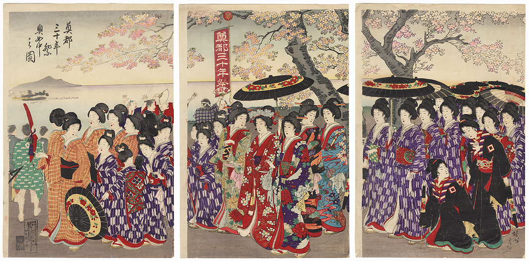 Spring Procession of Beauties, 1898 by Chikanobu (1838 - 1912)
