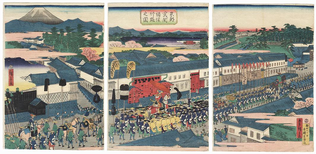 Daimyo Procession at Kasumigaseki in Edo, 1863 by Hiroshige II (1826 - 1869)