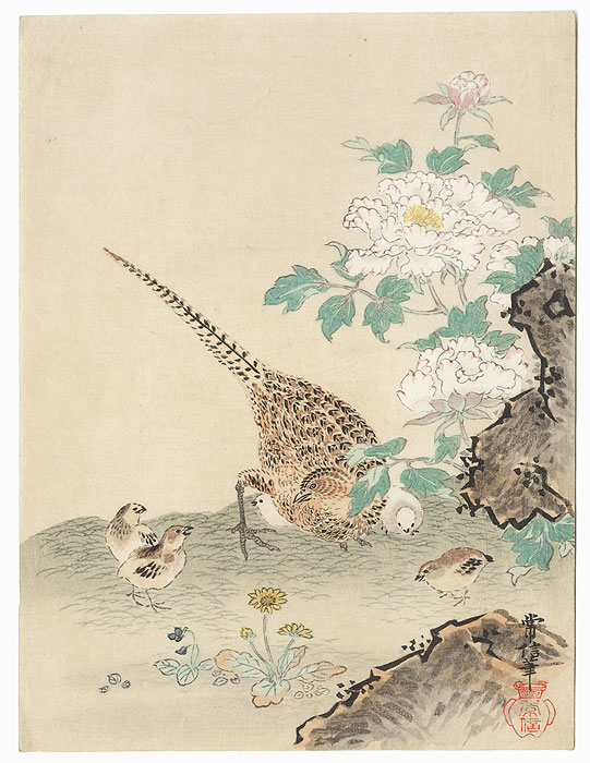 Drastic Price Reduction Moved to Clearance, Act Fast! by After Kano Tsunenobu (1636 - 1713)