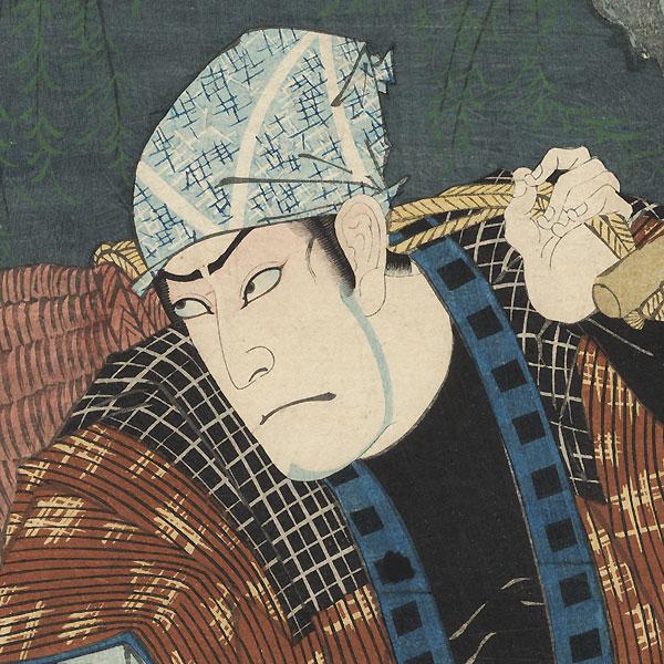 Ichikawa Kuzo as Naosuke Gonbei, 1884 by Meiji era artist (unsigned)