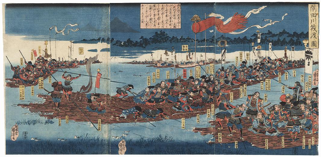 Crossing the Sumida River on Rafts, circa 1839 - 1841 by Kuniyoshi (1797 - 1861)