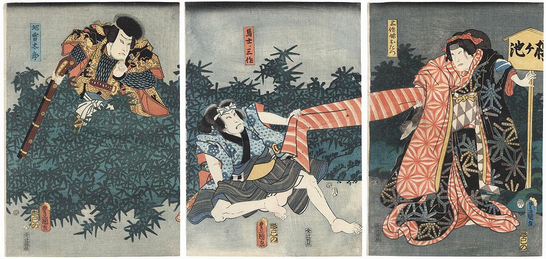 Samurai with a Gun, 1854 by Toyokuni III/Kunisada (1786 - 1864)