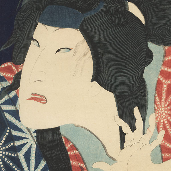 Angry Beauty, 1861 by Toyokuni III/Kunisada (1786 - 1864)