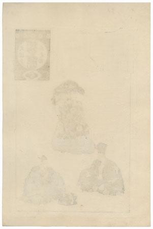 The Okina Dance (Okina-watashi) by Torii Kiyosada (1844 - 1901)