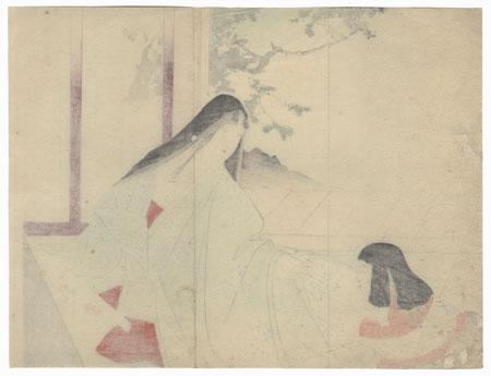 Satsuki Mezaka, 1899 by Toshikata (1866 - 1908)
