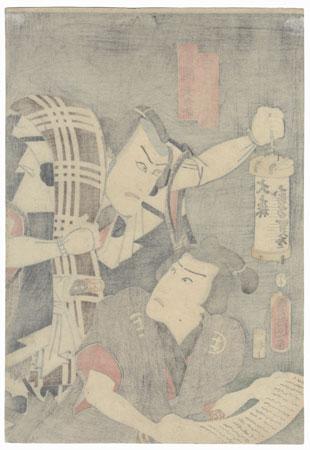 Ichikawa Ebizo V as Banzui Chobei and Kawarazaki Gonjuro I as Shirai Gonpachi, 1858 by Toyokuni III/Kunisada (1786 - 1864)