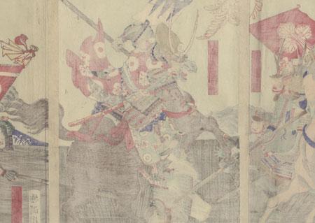 Mt. Komaki War by Chikanobu (1838 - 1912)