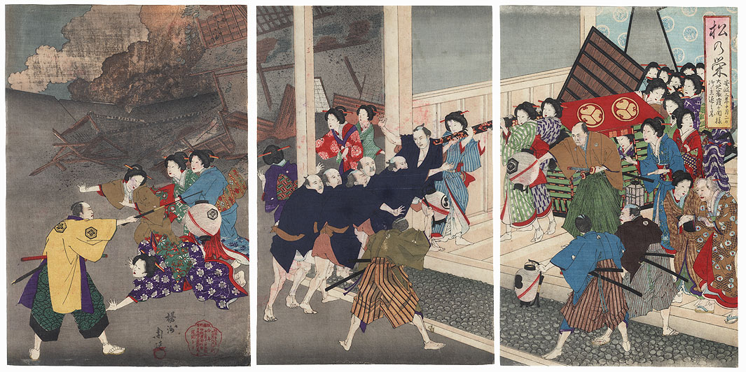 Great Earthquake at Kasumigaseki in Ansei 2, 1889 by Chikanobu (1838 - 1912)