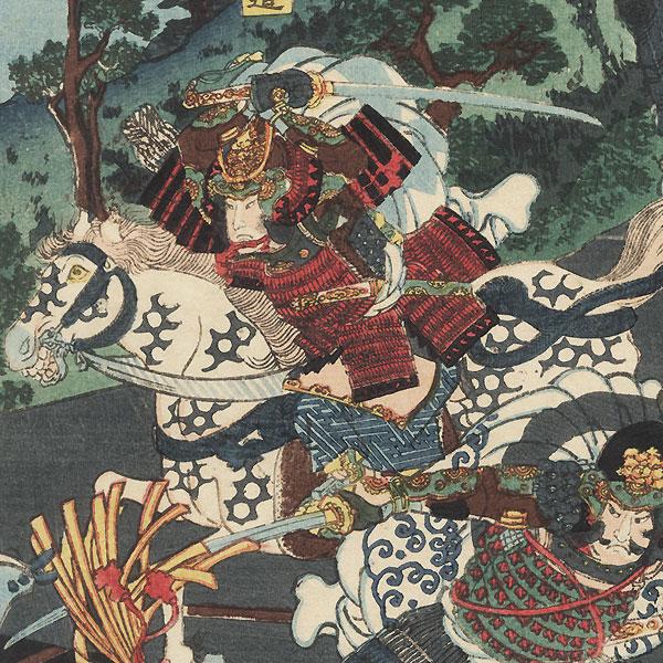 The Reign of Emperor Tenji, 1854 by Yoshikazu (active circa 1850 - 1870)
