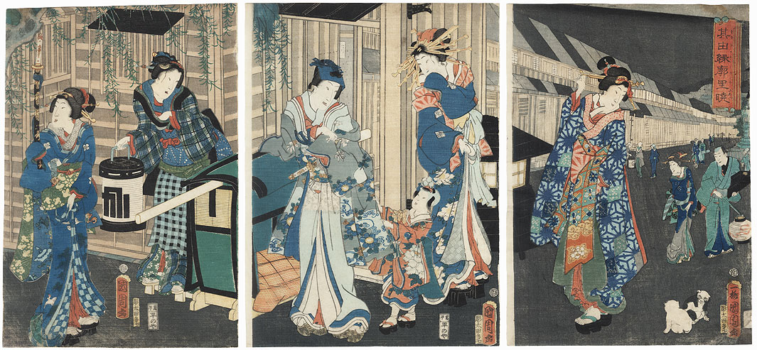That Romantic Figure in the Licensed Quarter at Dawn, 1863 by Kunichika (1835 - 1900)