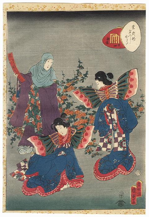 Kocho, Chapter 24 by Kunisada II (1823 - 1880)
