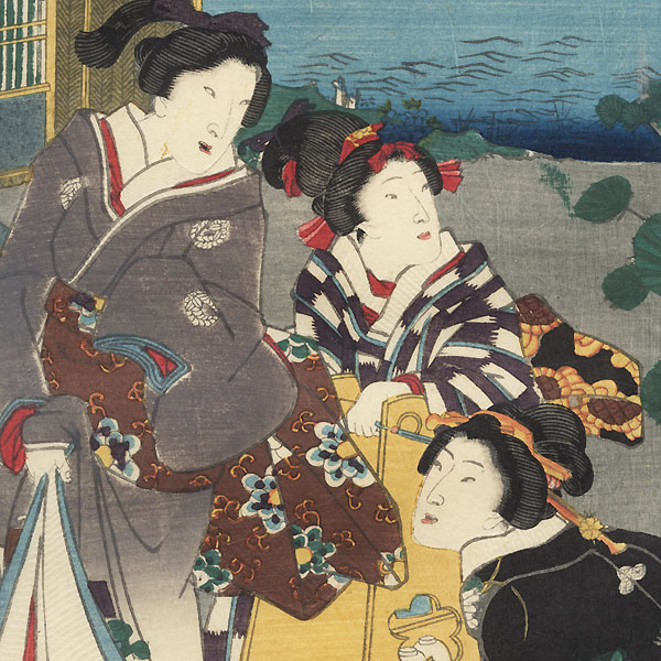 Otome, Chapter 21 by Kunisada II (1823 - 1880)