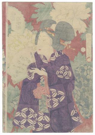 Beauty with a Folding Fan, 1868 by Kunisada II (1823 - 1880)