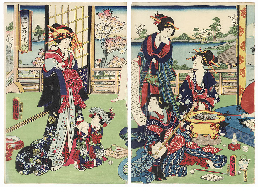 Courtesans on a Spring Day, 1864 by Kunichika (1835 - 1900)