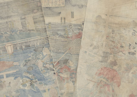 History of the Ups and Downs of the Minamoto and Taira: The Attack on the Yamaki Palace, circa 1842 - 1843 by Kuniyoshi (1797 - 1861)